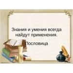СЕМИНАР ДЛЯ ТРЕНЕРОВ И СПОРТСМЕНОВ