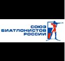 Союз биатлонистов России