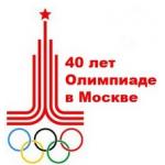 Управление физической культуры и спорта Администрации г. Томска приглашает томичей принять участие в праздновании Международного олимпийского дня!