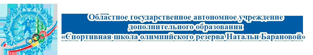 Центр Барановой